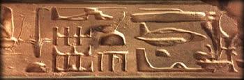 Jeunes Dieux dans SUMERIENS hieroplanes